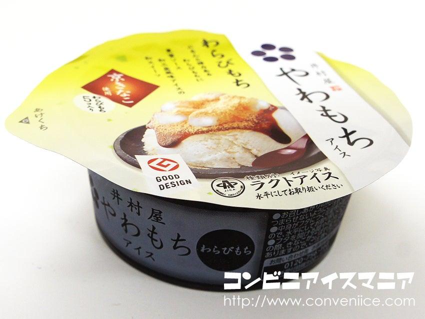 井村屋 やわもちアイス(わらびもち)