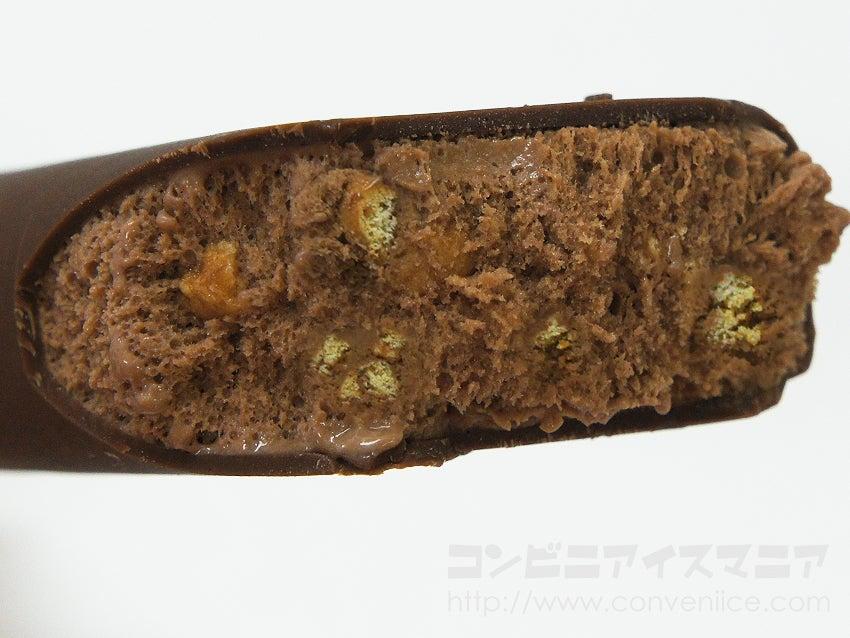 森永製菓 ダースビスケットクランチアイスバー