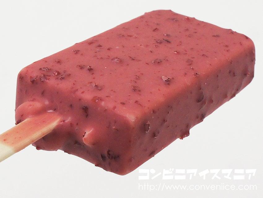 セブンプレミアム ダブルベリーチョコレートバー