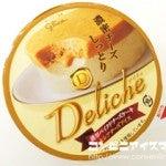 グリコ デリチェ 濃厚ベイクドチーズケーキ&レアチーズアイス