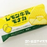 フタバ食品 レモン牛乳モナカ