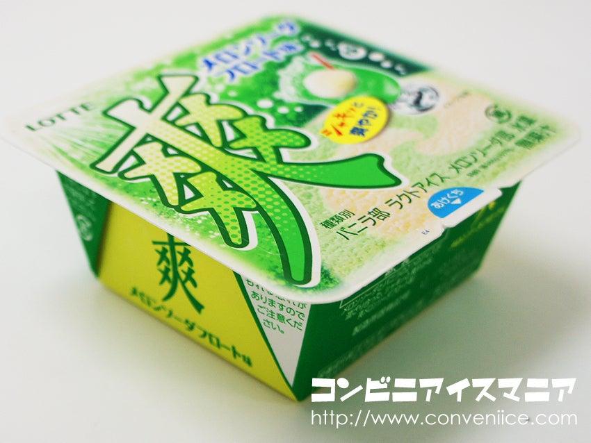 ロッテ 爽 メロンソーダフロート味