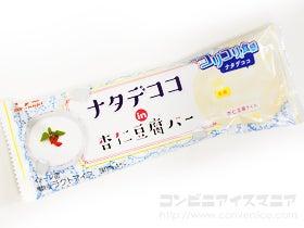 森永乳業 ナタデココin杏仁豆腐バー