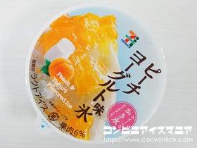 セブンプレミアム ピーチヨーグルト味氷
