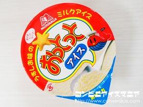森永製菓 おっとっとアイス