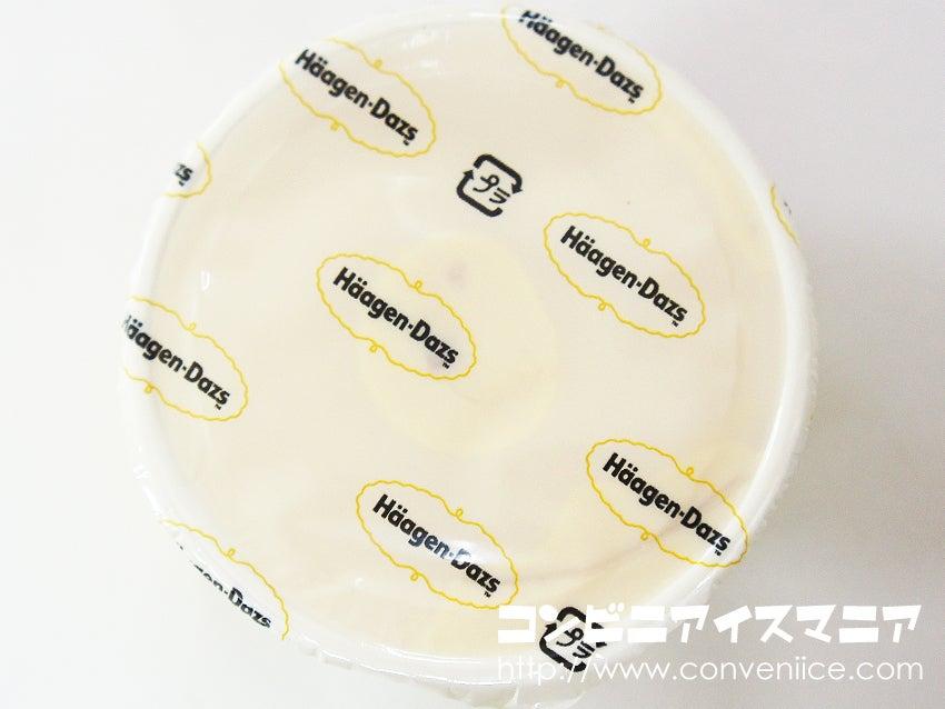ハーゲンダッツ 安納芋のタルト
