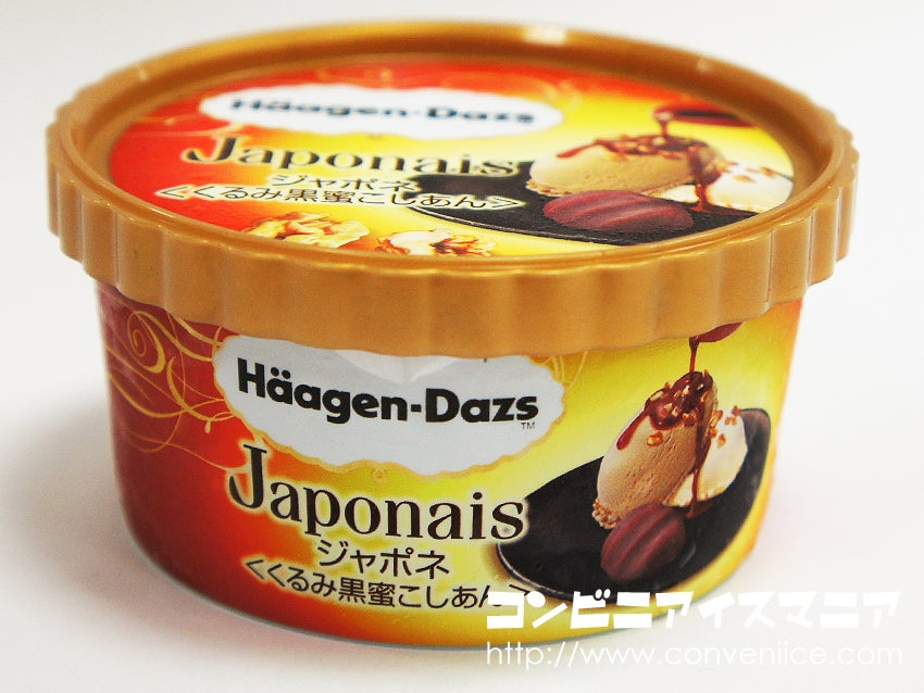 ハーゲンダッツ ジャポネ<くるみ黒蜜こしあん>