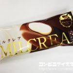 赤城乳業 ミルクレア