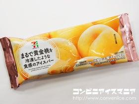 セブンプレミアム まるで黄金桃を冷凍したような食感のアイスバー