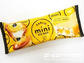 赤城乳業 PABLO(パブロ)mini アイスバー