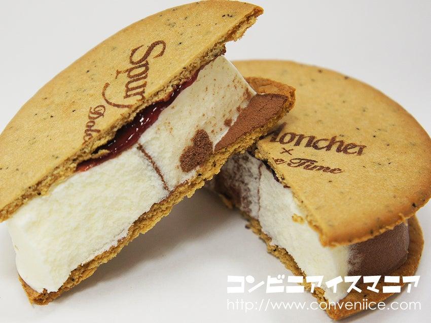 赤城乳業 シュプールモンシェール クッキーサンド ショコラ&フランボワーズ
