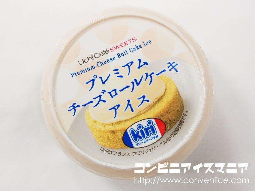 ウチカフェ プレミアムチーズロールケーキアイス