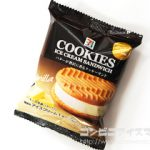 セブンプレミアム バターが贅沢に香るクッキーサンド