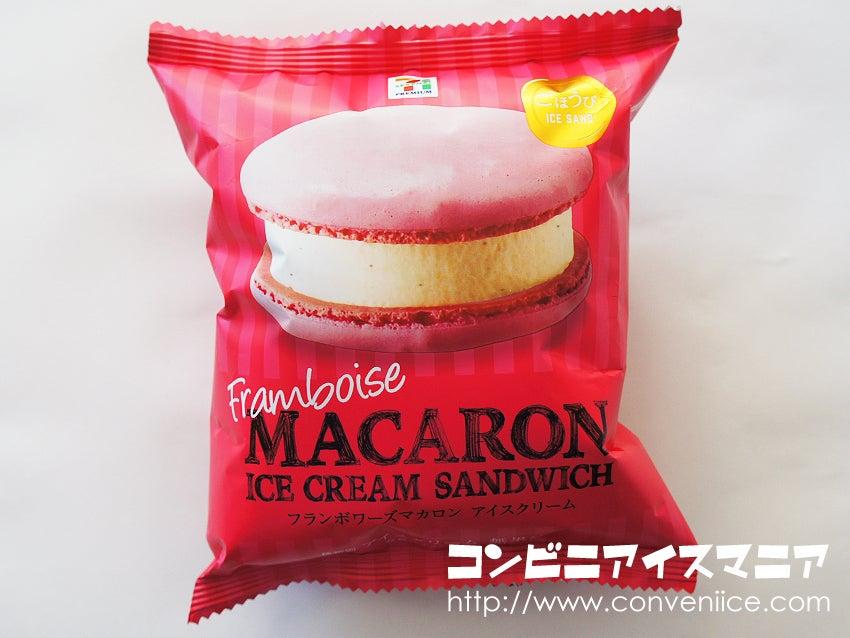 セブンプレミアム フランボワーズ マカロンアイスクリーム