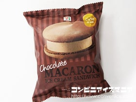 セブンプレミアム チョコレート マカロンアイスクリーム