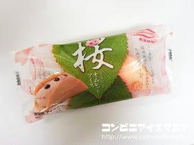 丸永製菓 桜のオムレットアイス