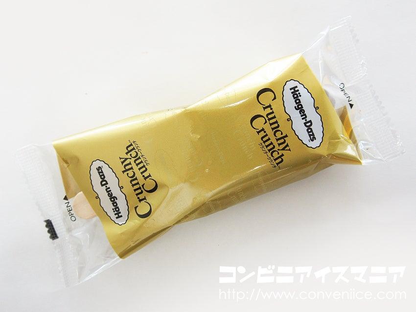 ハーゲンダッツ クランチークランチ ダブルクッキー&クリーム