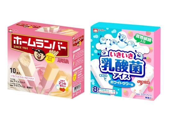 協同乳業 3月20日発売新商品