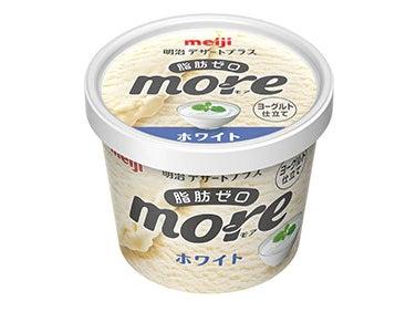 明治 デザートプラス more(モア) ホワイト