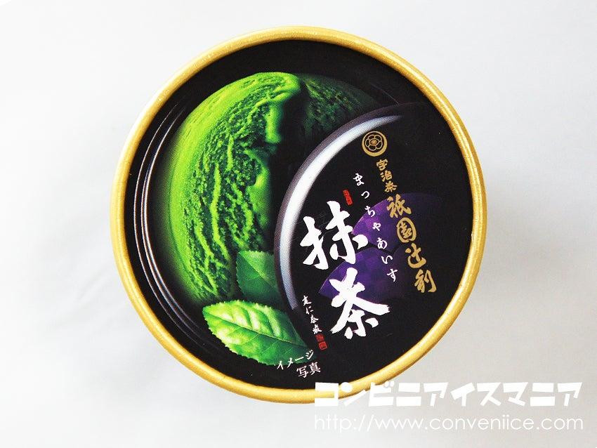 宇治茶 祇園辻利 抹茶アイスクリーム