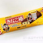 やおきん きなこ棒(アイス)