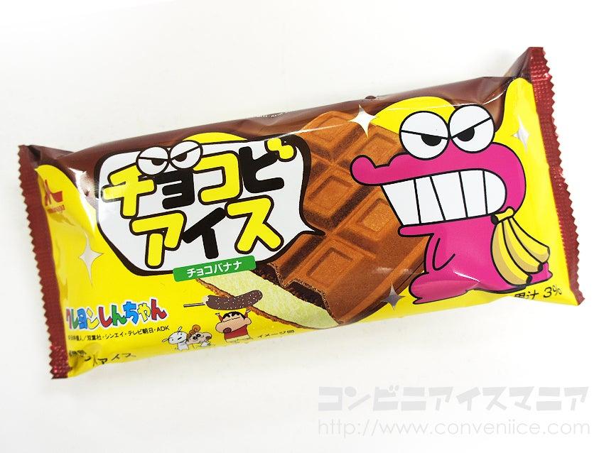 森永乳業 クレヨンしんちゃん チョコビアイス チョコバナナ