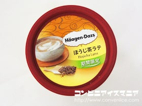 ハーゲンダッツ ほうじ茶ラテ