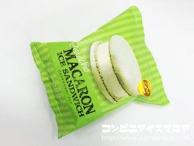 赤城乳業 ピスタチオ マカロンアイスクリーム