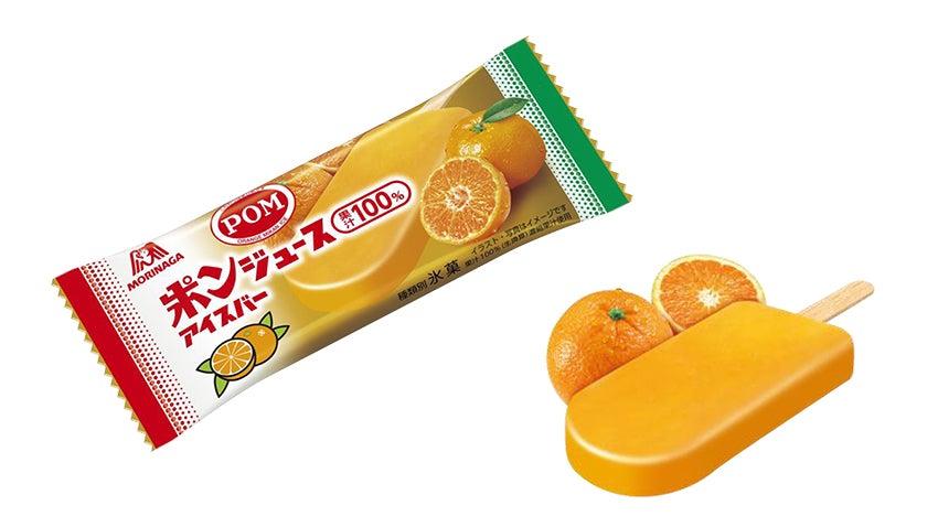 森永製菓 ポンジュースアイスバー