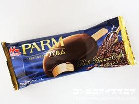森永乳業 PARM(パルム) リッチアロマコーヒー