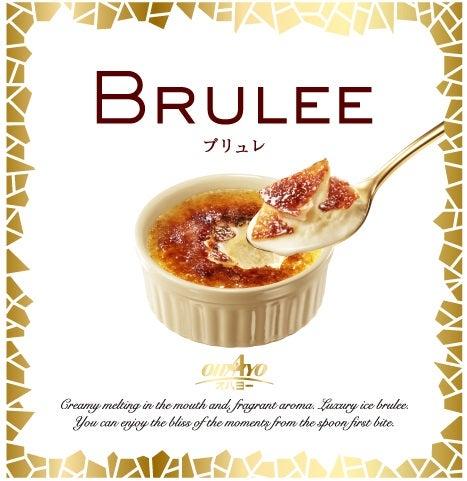 オハヨー乳業 BRULEE(ブリュレ)