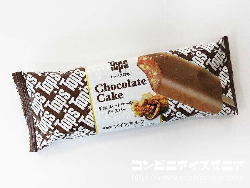 セリア・ロイル Tops(トップス)チョコレートケーキアイスバー