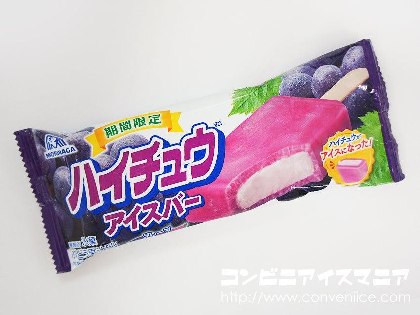 森永製菓 ハイチュウアイスバー グレープ