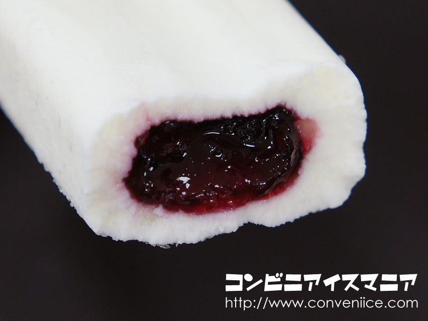 井村屋 kiri クリームチーズアイス ブルーベリー