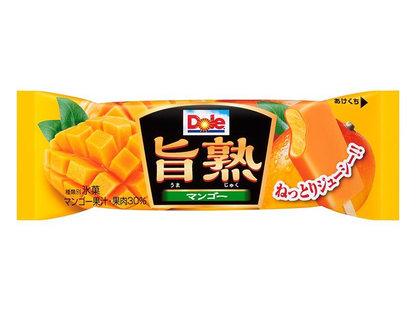 Dole(ドール)Ⓡ 旨熟 マンゴー