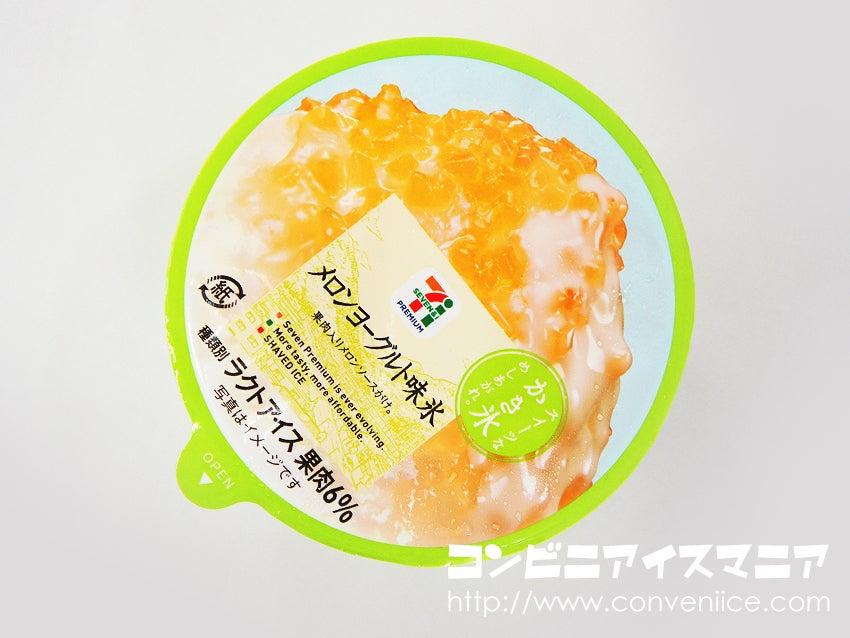 セブンプレミアム メロンヨーグルト味氷