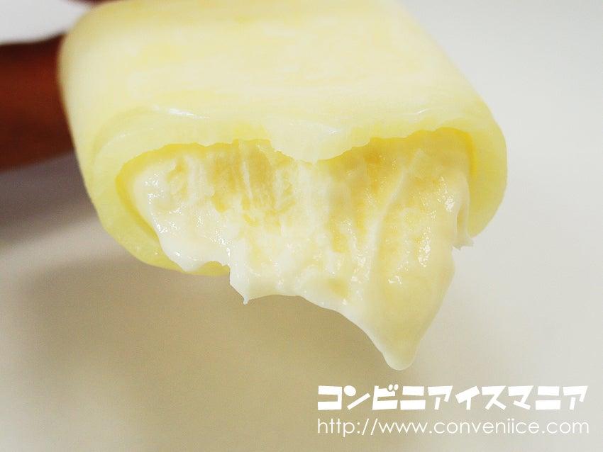 赤城乳業 MILCREA(ミルクレア)キリッとレモン