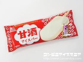 森永製菓 甘酒アイスバー