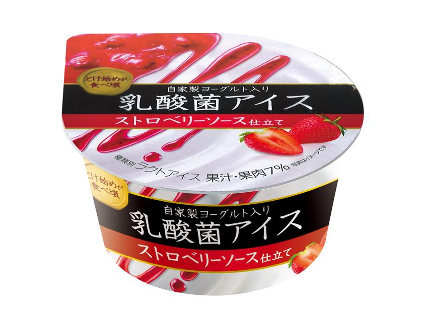 協同乳業 乳酸菌アイス ストロベリーソース仕立て