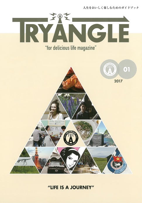 TRYANGLE MAGAZINE