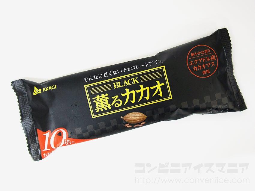 赤城乳業 BLACK(ブラック) 薫るカカオ