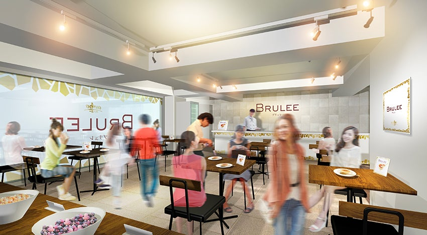 BRULEE Café(ブリュレカフェ)