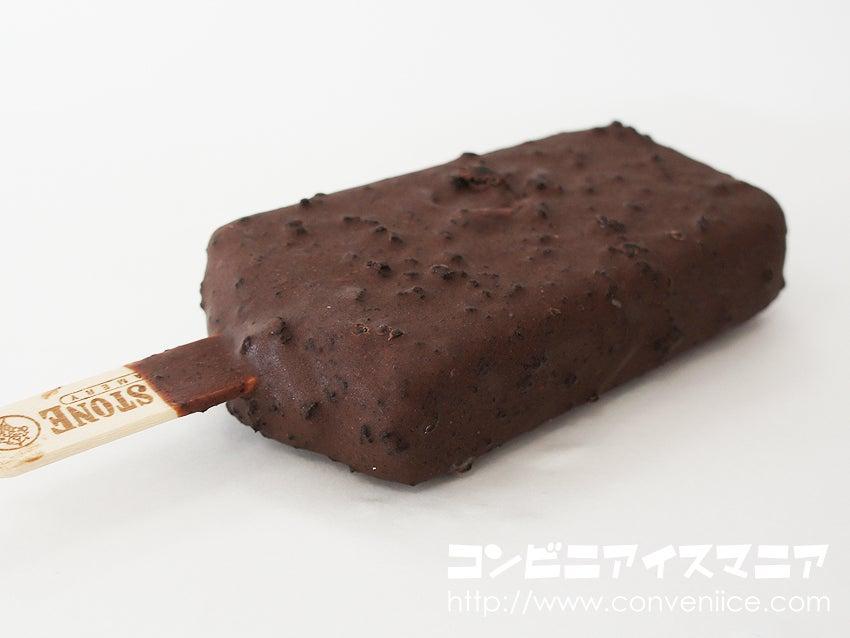 コールド・ストーン・クリーマリー ミンティ ミント チョコクランチ