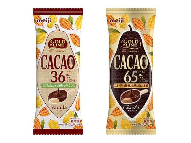 meiji GOLD LINE CACAOバニラ・チョコレート