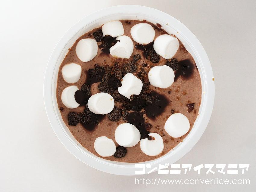 マックス ブレナー チョコレートチャンクアイスクリーム