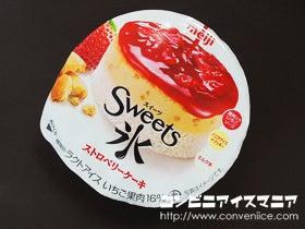 明治 Sweets氷(スイーツ氷) ストロベリーケーキ