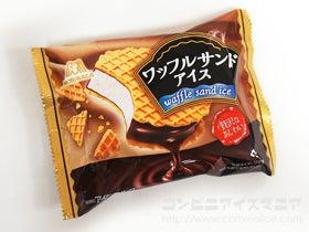 森永製菓 ワッフルサンドアイス
