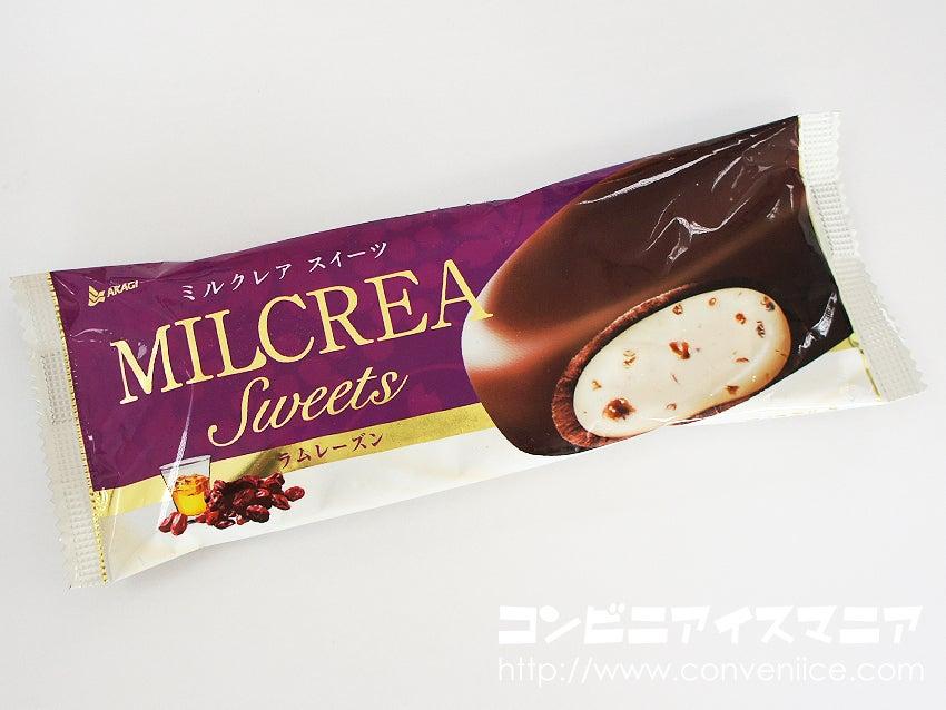 MILCREA(ミルクレア)ラムレーズン