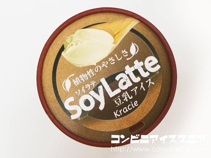 クラシエフーズ SoyLatte(ソイラテ)