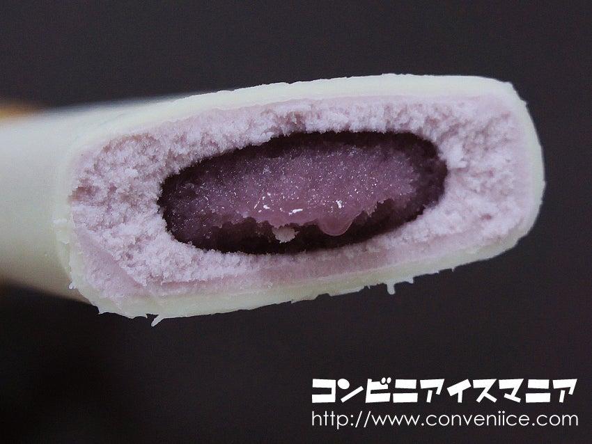 ロッテ 和つむぎ 紫いも
